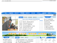 衢江教育网