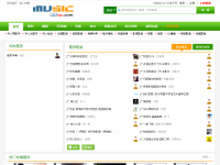QQ190音樂網