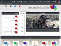 叙利亚电视台官网