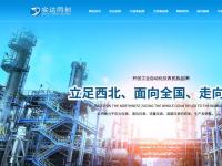 北京实达同创测控设备有限公司