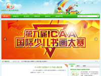中国少儿美术教育网