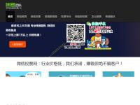 微信刷票為本站推薦網站