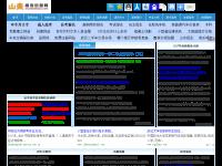 山东高考信息网