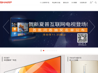 夏普中国官方网站