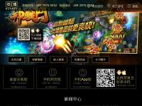 申博官方网