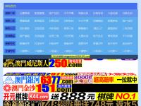 中国临桂机会官方网