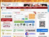 中国鞋业人才网
