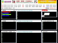 书利华教育网
