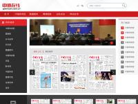 中国体育在线
