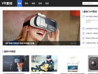 中国素材网