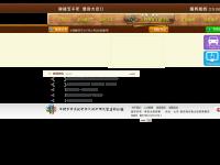 泰安太阳部落景区官方网站