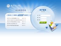 天津师范大学教务管理系统