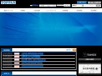 凸版印刷株式会社官网