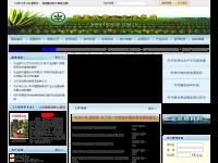 中国热带农业信息网