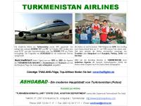 土库曼斯坦航空公司官网