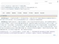VirSCAN.org