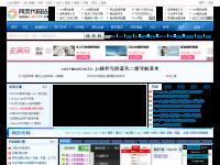 网页代码站
