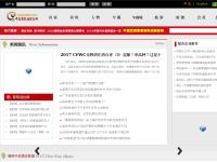 中国葡萄酒信息网