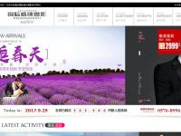 温岭国际婚纱摄影