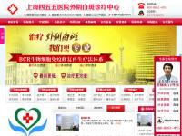 上海外阴白斑医院官网