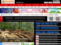 西安新闻网