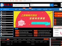 贤集网企业技术服务创新平台