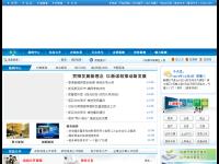 香城新都网