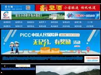 中国宣城网
