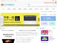 XY苹果助手官网