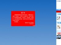西藏工商局