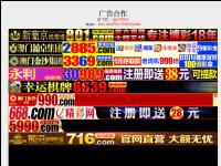 亿万新闻网