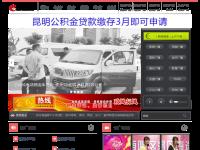 云南广播网