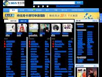 365音樂網