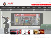 北京月福汽车装饰有限公司