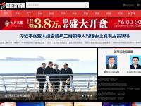 益阳新闻网