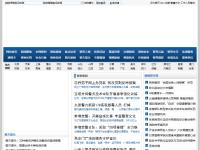 中国警察新闻在线