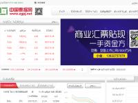 中国票据网