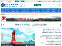 青岛蓝色经济网