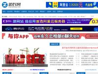 站长网为本站推荐网站