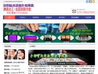 透视扑克为本站推荐网站