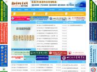 德阳市招生考试网
