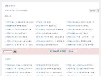 肇庆市人力资源和社会保障局