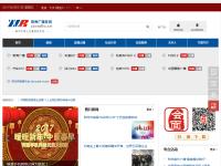 郑州广播在线