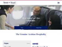也门航空公司官网